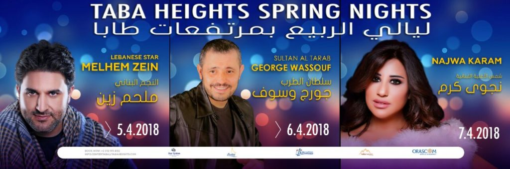 Taba Heights Spring Nights 2018
