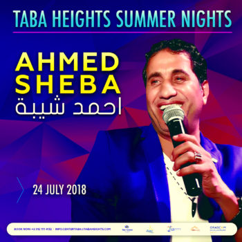 Summer Nights - Bayview Taba Heights - Ahmed Sheba