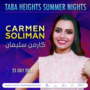 Summer Nights - Bayview Taba Heights - Carmen Soliman