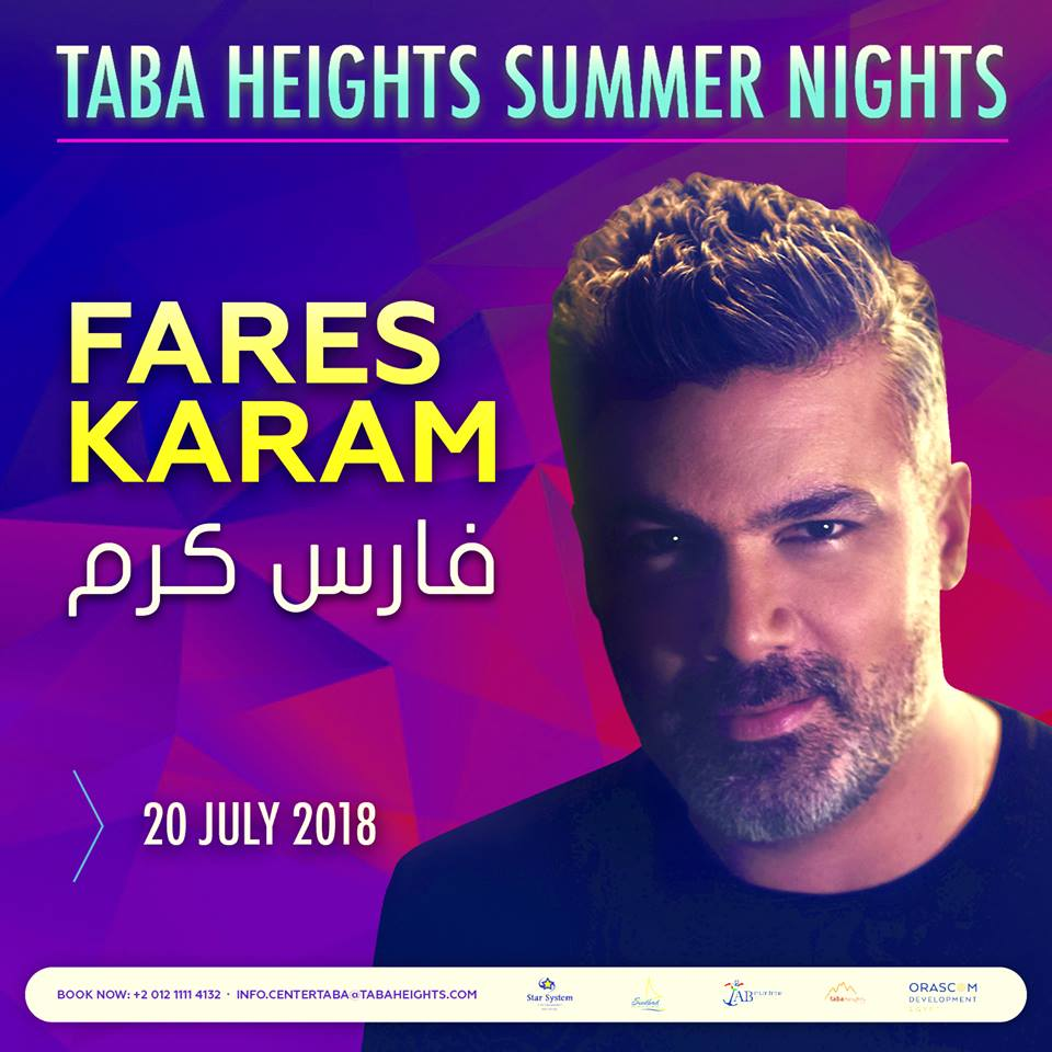 Summer Nights - Bayview Taba Heights - Fares Karam