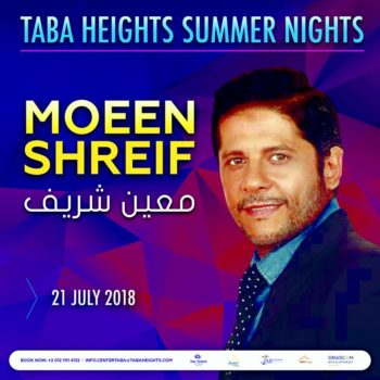 Summer Nights - Bayview Taba Heights - Moeen Sherif