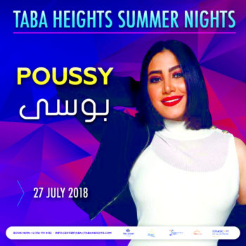 Summer Nights - Bayview Taba Heights - Poussy