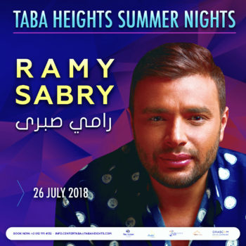 Summer Nights - Bayview Taba Heights - Ramy Sabry