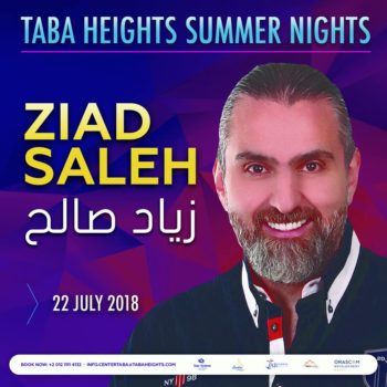 Summer Nights - Bayview Taba Heights - Ziad Saleh